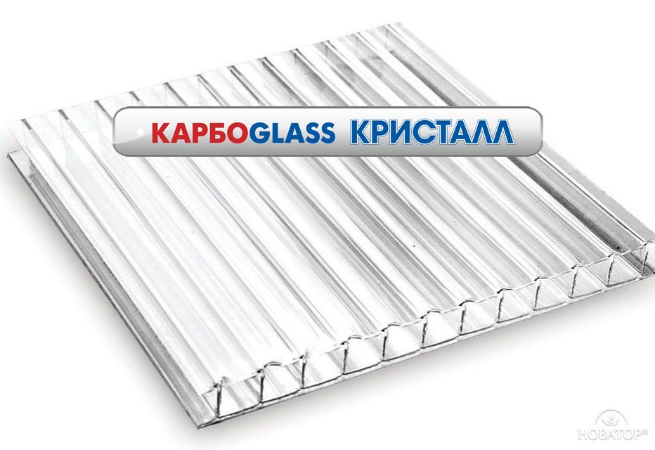Поликарбонат сотовый прозрачный «Карбогласс Кристалл» 4-10 мм