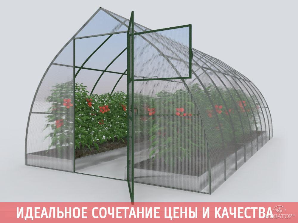 Каркас теплицы «Новатор капелькой»