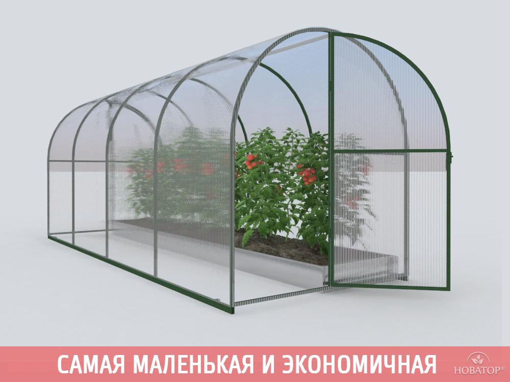 Мини-теплица «Кормилец» с поликарбонатом «Премиум» 4 мм