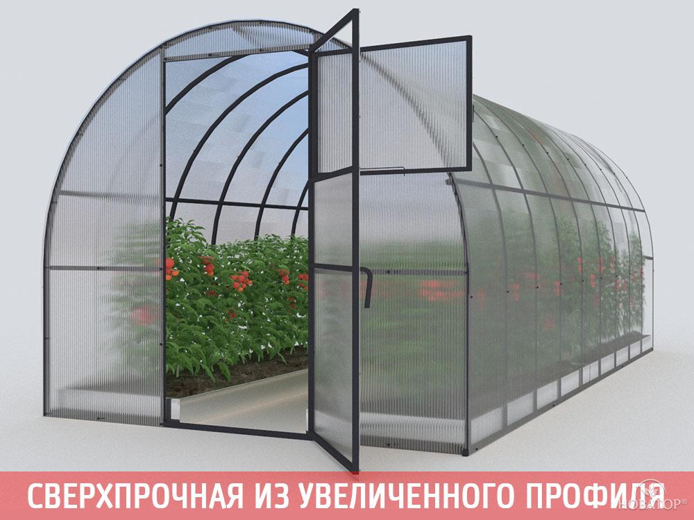 Каркас теплицы «Новатор-ТИТАН»